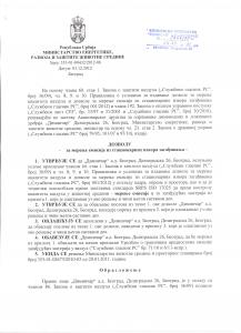 dozvola ministarstvo 20120001-1